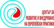 Centre pour le Développement et l'Innovation